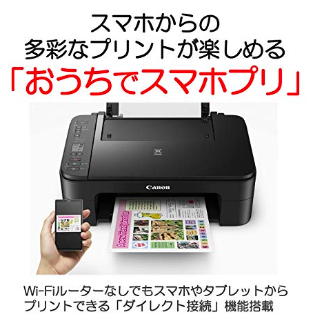 Canon、WiFi対応プリンター.png